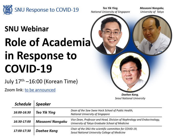 SNU Webinar, Role of Academic in Reponse to COVID-19, July 17th 16:00 (Korean Time)